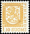 Stamp of Finland - 1979 - Colnect 46864 - 1 - Coat of Arms - Type I - 11¾.jpeg