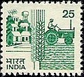 Stamp of India - 1988 - Colnect 1005442 - 1 - Village Wheat and Tractor.jpeg
