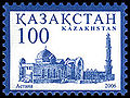 Stamp of Kazakhstan 559.jpg