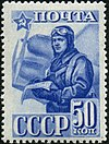 Stamp of USSR 0793.jpg