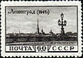 Stamp of USSR 1225.jpg
