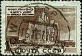 Stamp of USSR 1583g.jpg