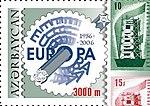 Stamps of Azerbaijan, 2005-719.jpg