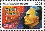 Stamps of Azerbaijan, 2008-834.jpg