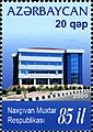 Stamps of Azerbaijan, 2009-851.jpg
