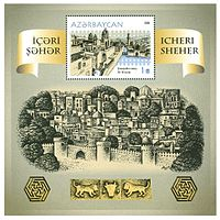 Stamps of Azerbaijan, 2010-is1.jpg