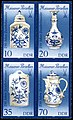 Stamps of Germany (DDR) 1989, MiNr Zusammendruck 3241 II-3244 II.jpg
