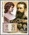 Stamps of Romania, 2015-009.jpg