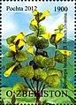Stamps of Uzbekistan, 2012-21.jpg