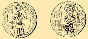 Stephen II, Ban of Bosnia - Seal of Stjepan Kotromanic