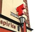 Street sign, Belfast - geograph.org.uk - 1412187.jpg