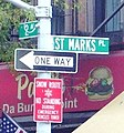 Street sign St Marks Place Second Avenue.jpg