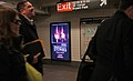 Subway Station Digital Advertising Screens (13251001863).jpg