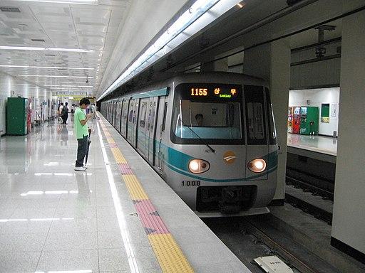 Subway gwangju