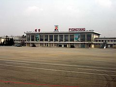 평양순안국제공항Pyongyang Sunan International Airport Port lotniczy Pjongjang-Sunan