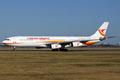 Surinam Airways A340-300 PZ-TCP AMS 2011-3-6.png