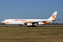 Surinam Airways A340-300 PZ-TCP AMS 2011-3-6.png