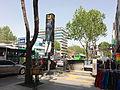Suseonggucheong-KBS-station 20140502 142707.jpg
