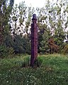 Svitovyd idol in Rokyni Volynska oblast.jpg