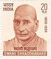 Swami Shraddhanand 1970 stamp of India.jpg