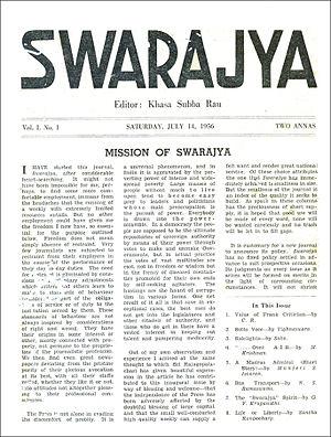 Swarajya (magazine) - First page of Swarajya Magazine's first issue.