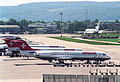 Swissair Fokker 100; HB-IVH@ZRH;11.08.1994 (4847616481).jpg