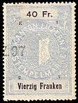 Switzerland Lucerne 1897 revenue 6 40Fr - 69 - E 1 97.jpg