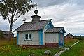 Syrya Chapel 008 6755.jpg