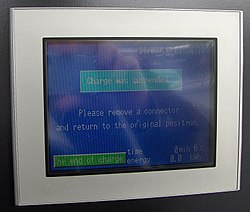 TEPCO Quick Charging Screen