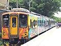 TRA DRC1027 at Haikeguan Station 20140803.jpg