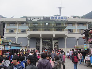 TRA Houtong Station in March 2014.JPG