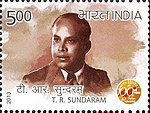 TR Sundaram 2013 stamp of India.jpg