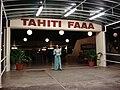 Tahiti Faaa Airport (Tahiti).jpg