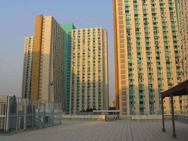 File:Tai Hing Estate.JPG