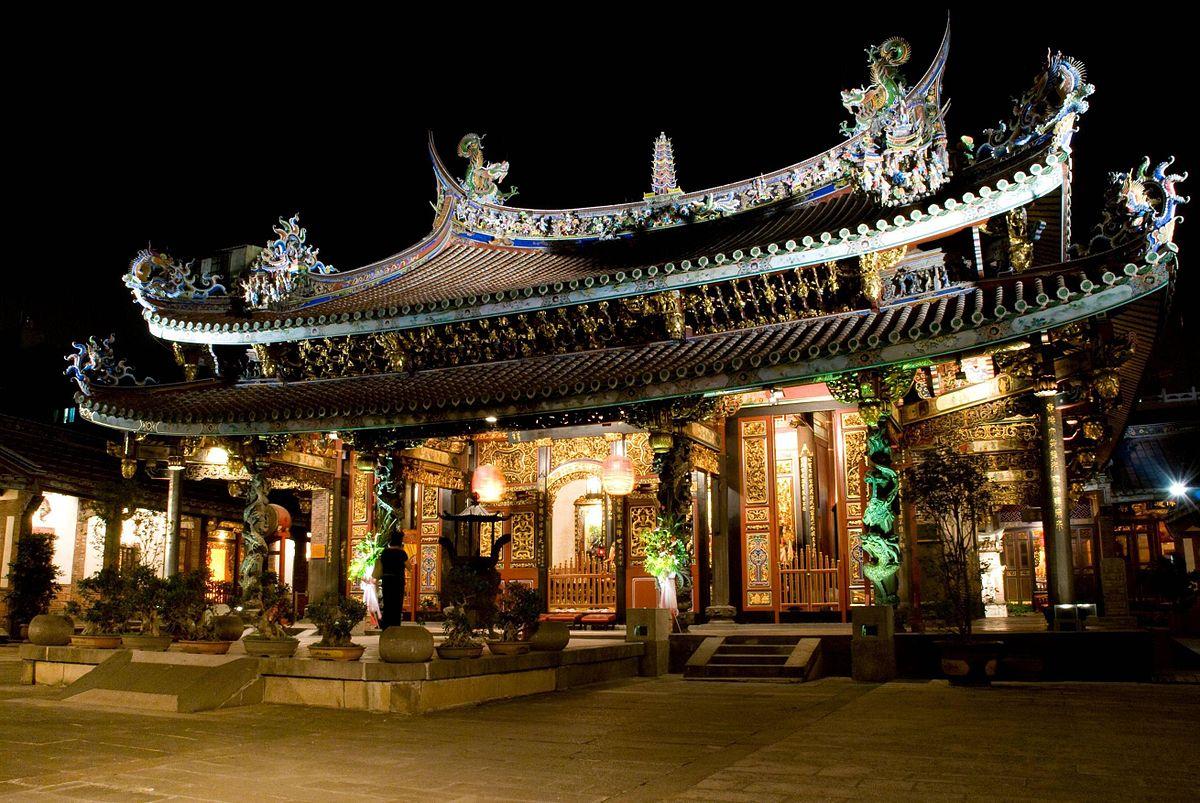 Dalongdong Baoan Temple - Wikipedia