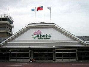 Taitung Airport 01
