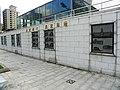 Taiwan History relief on Exit 2, TRA Ximen Emergency Halt Station 20100808.jpg