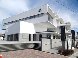 Tamura, Fukushima - Tamura City Hall