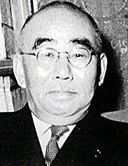Tanzan Ishibashi