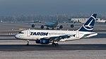 Tarom Airbus A318-111 YR-ASB MUC 2015 01.jpg