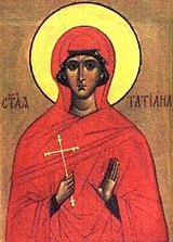 Света мчнца Татяна