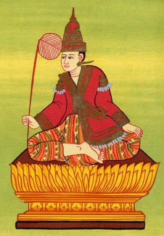 Minkhaung I of Toungoo - Image: Taungoo Mingaung Nat