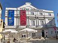 Teatro Cervantes Málaga2.jpg