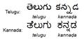 Telugu-Kannada.png