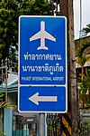Thailand Traffic-signs Directional-road-sign-01.jpg