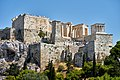 The Acropolis from the Areopagus on August 26, 2019.jpg
