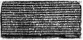 The Narasimha temple inscription of Nayapala from The Pālas of Bengal p92.png