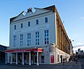 The Old Vic (8290327047).jpg