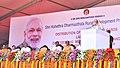 The Prime Minister, Shri Narendra Modi addressing a public meeting, at Ujire, in Karnataka (1).jpg
