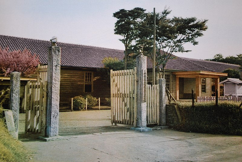 File:The Sawara Senior High School Entrance about 1958,Sawara-city,Japan.JPG